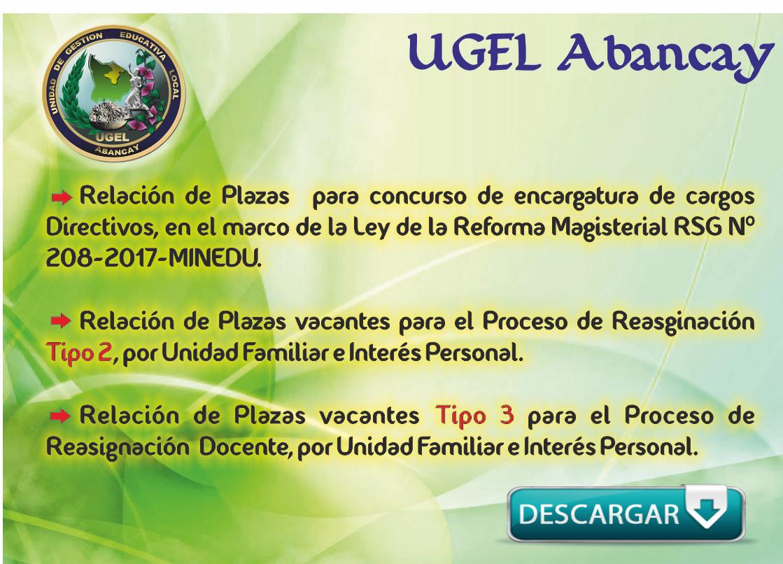 Plazas_vacantes_20171204145407.png